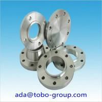 Quality Anti - rust Oil DN10 - DN2000 ASTM A182 F22 Steel Blind Flange Forged wholesale