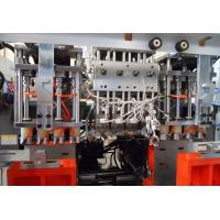 Quality Twin Station extrusion blow molding machine for eye drop bottle 2L wholesale