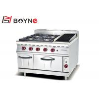 Quality 150kg Stainless Steel Cooking Equipment Western Kitchen Secruity Temperature - Comtrolled wholesale