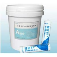 China Two Part Chimney Anti Corrosion Coating Good Acid And Heat Resistant on sale