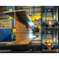 China Automatic h beam line assembly machine with welding for web height 1800mm beam , high efficiency on sale