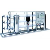 Quality Drinking Water Machine with RO Reverse Osmosis System wholesale
