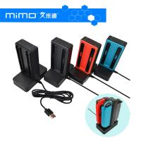 Quality Factory Cheap 4 in 1 charger dock charging stand Station for Nintendo Switch Joy-con Gamepad Controller wholesale