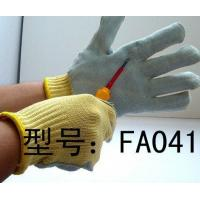 Quality Kevlar Cut and Heat Resistance Glove wholesale
