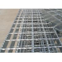 Quality Galvanised Flat Bar Serrated Steel Grating Platform Steel Floor Grating wholesale