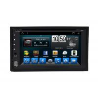 Quality Universal 6.2 Double Din Stereo Radio Android Car Navigation Multimedia Player wholesale