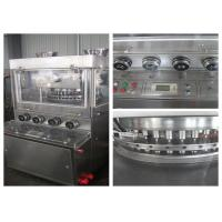 Quality ZP-47 Double Rotary Tablet Compression Machine High Speed Rotary Tablet Press Machine wholesale