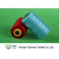 Quality Z Twist / S Twist Industrial Polyester Sewing Thread Dyed Yarn 100% PES High Tenacity wholesale
