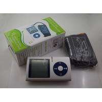 Quality Household Upper Digital High Blood Pressure Monitor Highly accurate wholesale