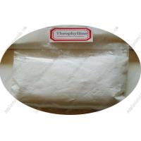 Buy cheap Theophylline / Theophylline Anhydrous 58-55-9 Pharmaceutical Raw Materials Anti Aging from wholesalers