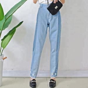 Quality Women Light Blue Long Wide Leg Denim Pants , Casual Loose Fit Denim Jeans wholesale