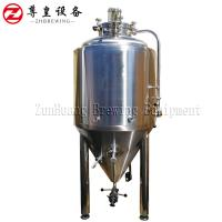 Quality PU Foam 0.2Mpa Jacketed Fermentation Tank , 50L Brewhouse 15 Gallon Fermenter wholesale