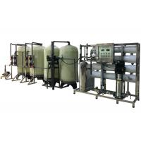 China 4000LPH Automatic RO System With One Work One Standby Water Softener Hardness Removal on sale