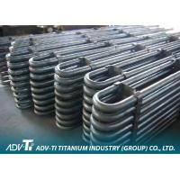 China U Shape Titanium Heat Exchanger Tube Seamless / Welded ASTM B338 GR1 on sale