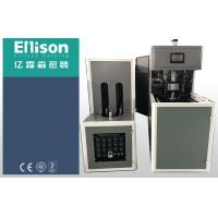 Quality 5 Gallon PET Bottle Blow Molding Machine Injection Type For Drinking Water Milk wholesale