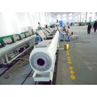 Quality Pipe Making Machinery / PVC Pipe Extruder / Plastic Pipe Manufacturing Machine wholesale