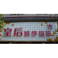 Cheap Stone Decorative 3D Wall Tile / 3D Wall Covering External Wall Cladding LOGO for sale
