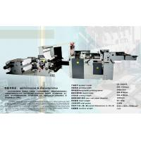Quality LD-1020 YX  Fully Automatic Flexographic Ruling Machine wholesale