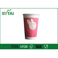 Quality Single Wall Custom Printed Paper Cups , Eco - Friendly 10oz Paper Tea Cups wholesale