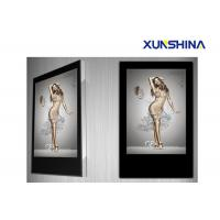 China 65 inch Ultra Thin Android Indoor Digital Signage IR Touch Screen on sale