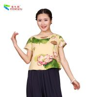 Quality ODM OEM Lotus Patterns Womens Casual Blouses Short Length With Floral Pattern wholesale