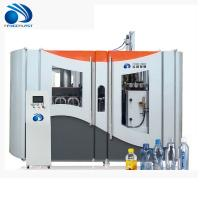 Buy cheap 4 Mold PET Blow Molding Machine For 2L Round / Square Bottle from wholesalers