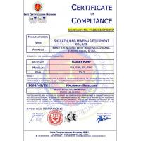 Shijiazhuang Minerals Equipment Co. Ltd Certifications