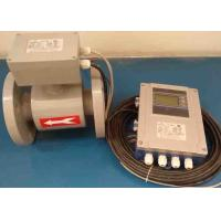 China Sewage / Wastewater Flow Meter Magnetic Dn300 With Low Pressure Drop on sale