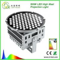 Quality Architectural 500W LED High Mast Lighting wall washer MW driver 110Lm / W wholesale