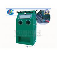 Buy cheap Reinforced Fiberglass Body Wet Sandblasting Cabinet 1050*750*1750mm Dimension from wholesalers