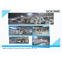 Quality 7 Ply Corrugated Cardboard Production Line wholesale