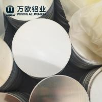 Quality Cookware Anodized Aluminum Discs Circle A1050 A1060 Grade Corrosion Resistance wholesale