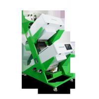 Buy cheap Factory Price Automatic CCD Tea Color sorter High Put Optical Tea Colour Sorter from wholesalers
