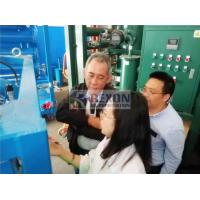China Fully Enclosed Type High Efficiency Vacuum Transformer Oil Purifier Machine for Power Plant Maintenance on sale