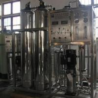 Quality Water Processing Device with Deionizer, Can Remove Minerals from Water wholesale