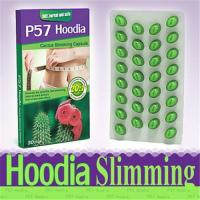 Quality Chinese Herbal Slimming Capsule, P57 Hoodia Diet Pill. wholesale