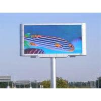 Quality 1/2 static scan build wide viewing angle led display DIP 546 , flexible led video wall wholesale
