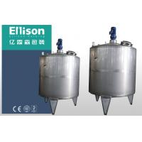 Quality Plastic Glass Water Filling Machine Fruit Juice Manufacturing Equipment wholesale
