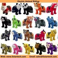 Quality Animal Rides, Coin Rides Animals Games, Electric Cars For Kids Plush Toy wholesale