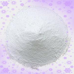 Quality Levamisole Hydrochloride API Veterinary Pharmaceuticals CAS 16595-80-5 99% wholesale