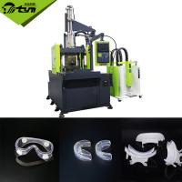 China Vertical Medical Injection Manufacturing Machine / Injection Molding Equipment on sale