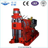Buy cheap XY-44 Drilling Rig Powerful Drilling Capacity from wholesalers