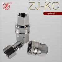 Quality 1 ST series stainless steel Hydraulic quick connect coupling fittings wholesale