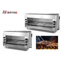 Quality 30KW Gas Salamander 2 Racks 6 Burner Stainless Steel Food Toaster For Barbecue wholesale