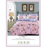 Quality Beautiful Comfortable Cotton Bedding Sets , Luxury Pink Home Bedding Sets wholesale