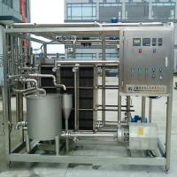 Quality 220V / 380V 1000LPH Milk Pasteurization Machine 6KW With High Performance wholesale