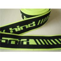 Quality Comfortable wide jacquard elastic waistband for underwear , Clothes / Bags / Shoes wholesale