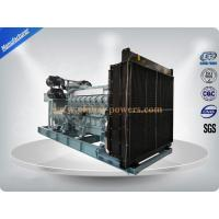 Quality 600 KVA -- 1250 KVA Original Japanese MITSUBISHI Engine Diesel Generator Set for Industrial Use Low Fuel Consumption wholesale