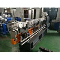 Quality High Capacity Plastic Extrusion Machine Low Cost with CE ISO9001 certificates wholesale