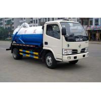 China Widely used waste water suction truck , vacuum pump Sewage tanker Septic water Tank Trucks For Sale on sale